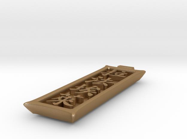 Ciondolo Raffo 3d printed