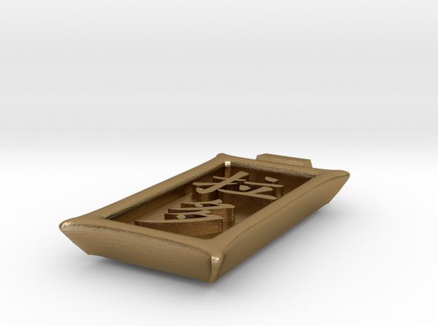 Ciondolo Rado 3d printed