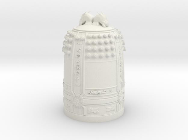 Bell at RyoanJi in White Natural Versatile Plastic