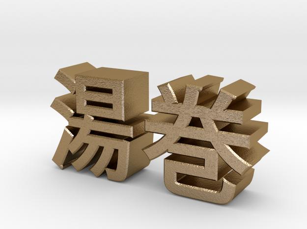 yumaki logo 3d printed