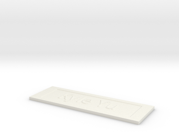 by kelecrea, engraved:    Kyle Yu in White Natural Versatile Plastic