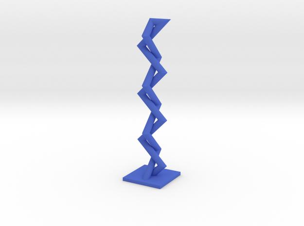 Fence around Nothing (Hek om niets) 3d printed
