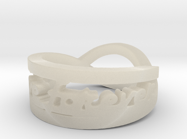 Love Forever Ring (Size 4.5) 3d printed