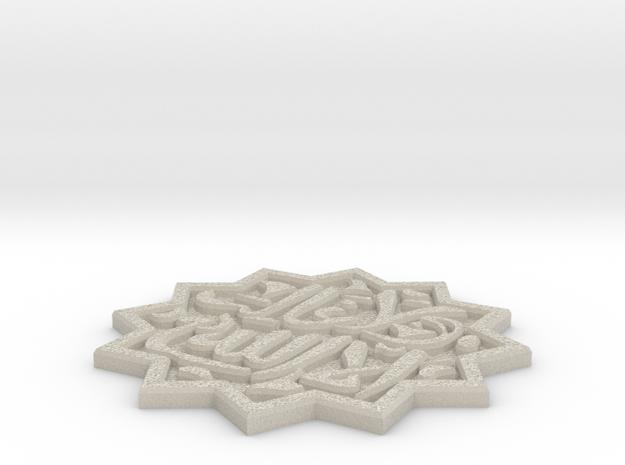 Ceramic Islamic Tile 3d printed