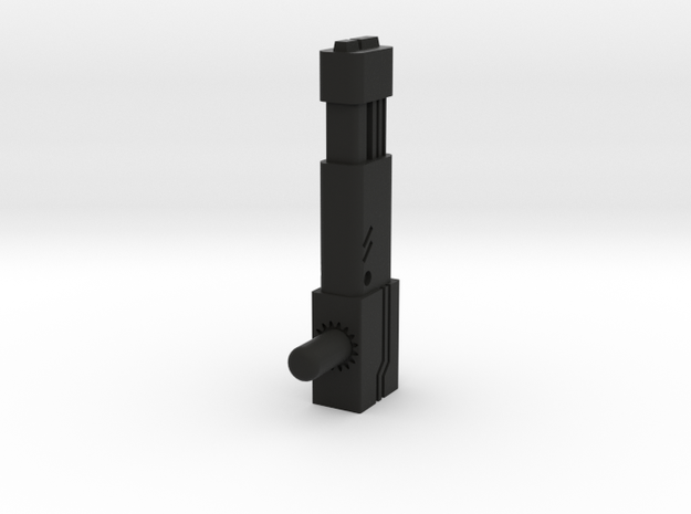 Sunlink - Legion: Side Blaster 3d printed