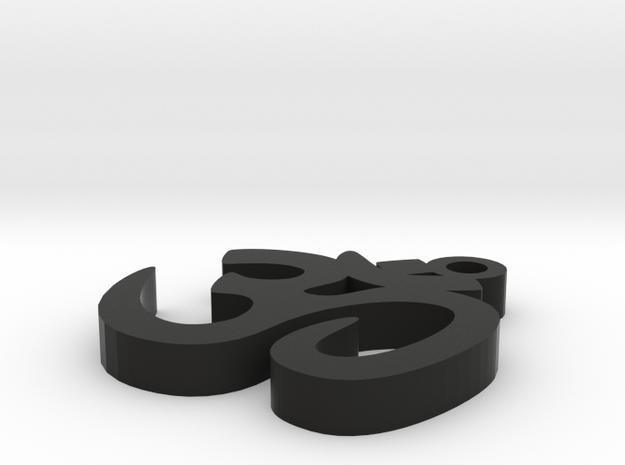 Ohm Symbol 5 3d printed