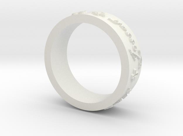 ring -- Mon, 08 Jul 2013 20:36:02 +0200 3d printed