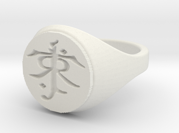 ring -- Tue, 30 Jul 2013 02:53:46 +0200 3d printed