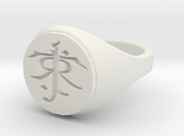 ring -- Tue, 30 Jul 2013 02:53:46 +0200 3d printed