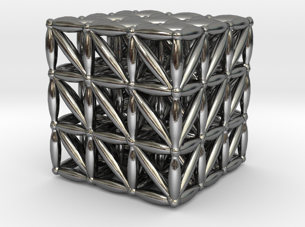 "3-D FLOWER OF LIFE ""META-CUBE"" 3d printed"