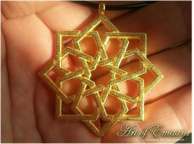 Islamic Arabesque Star Knot Pendant