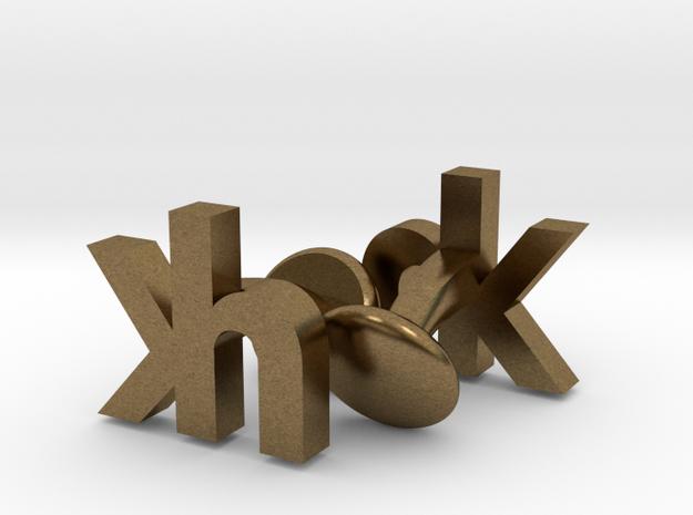 KH - Cufflinks 3d printed