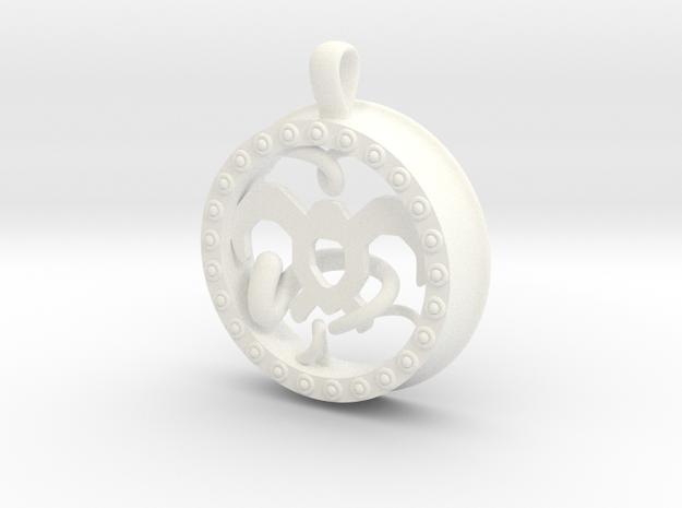 Wind Tamer 1 Inch Pendant in White Processed Versatile Plastic