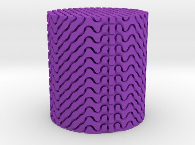 DCELLoffset 3d printed
