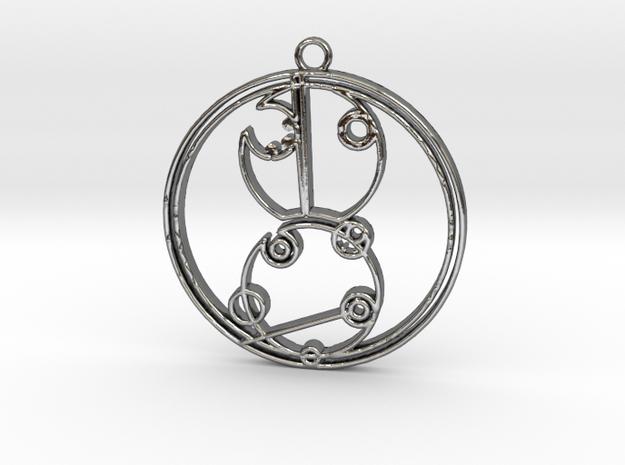 Elizabeth Wood - Necklace in Polished Silver