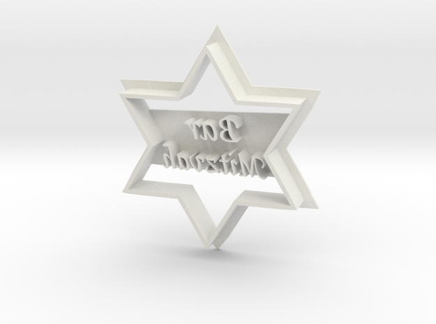 Bar Mitzva Star of David - Cookie cutter in White Strong & Flexible