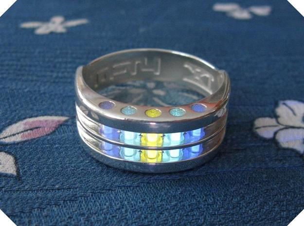 US9.75 Ring XI: Tritium in Polished Silver