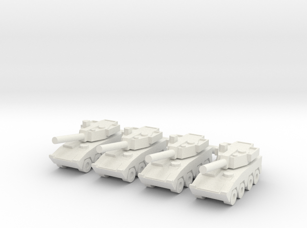 1/285 CM-32 SP-Gun (105mm) (x4) in White Natural Versatile Plastic