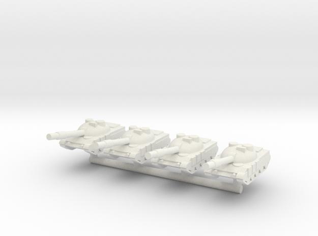 1/285 Al Zarrar Round Turret (x4) in White Natural Versatile Plastic