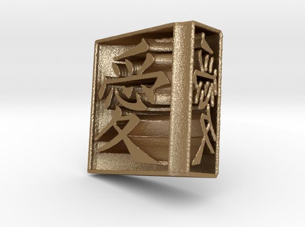 Japanese Kanji Ai Love in Matte Gold Steel