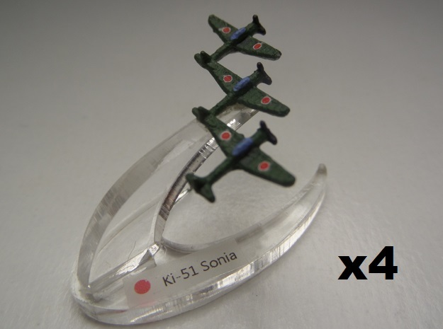 Ki-51 Sonia (Triplet) x4 1:900 3d printed Comes unpainted without stand. Set of 4 planes.