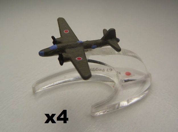 Ki-67 Peggy x4 1:900 3d printed Comes unpainted without stands. Set of 4 planes.