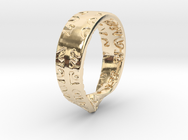 RingForKinga SecondSmallest in 14K Yellow Gold