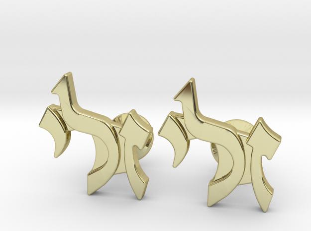 "Hebrew Name Cufflinks - ""Zali"" 3d printed"