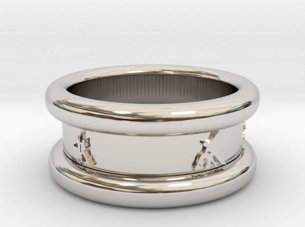 Salsa Ring 1 Ø 17.8 mm 56 in Rhodium Plated Brass