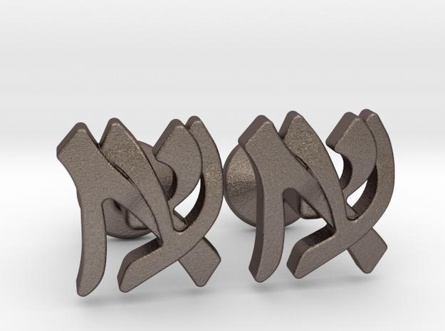 "Hebrew Monogram Cufflinks - ""Ayin Aleph"" in Stainless Steel"