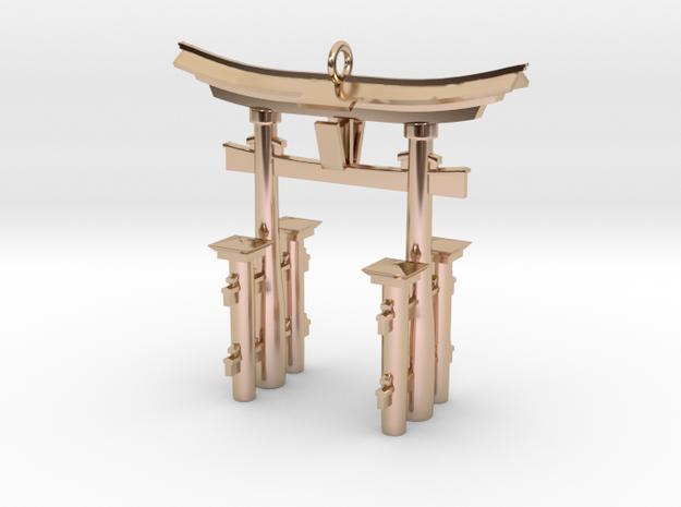 Torii Gate Pendant / Keychain