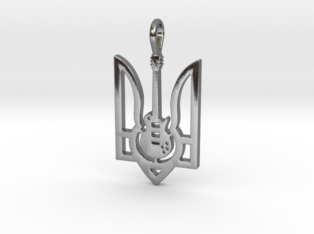 Ukrainian Music Pendant in Polished Silver