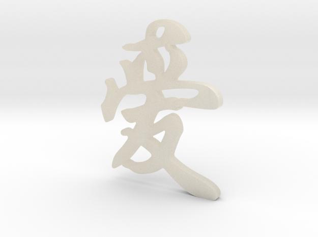 Ai in White Acrylic