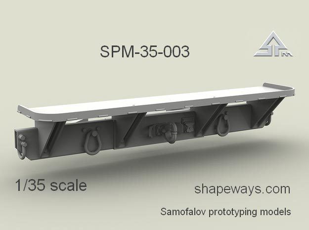1/35 SPM-35-003 HMMWV rear cargo bumper in Frosted Extreme Detail