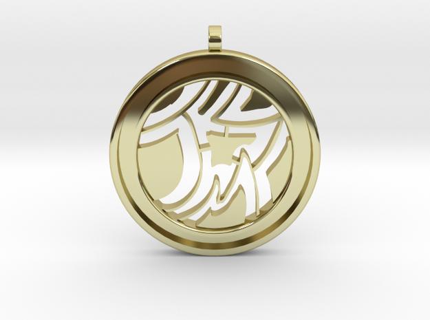 ENIDAN in 18k Gold Plated