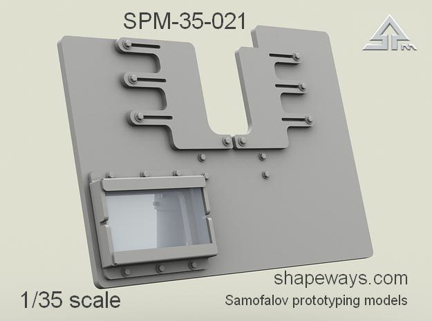 1/35 SPM-35-021 shield with window for SAG II in Frosted Extreme Detail