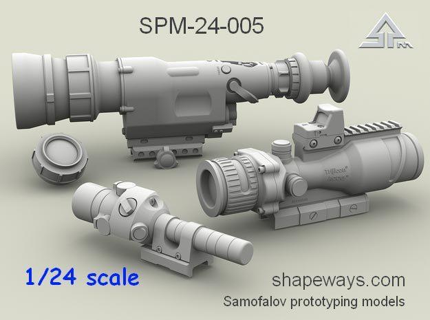 1/24 SPM-24-005 Heavy gun scopes in Frosted Extreme Detail