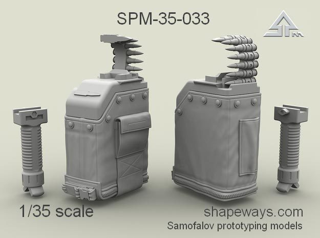 1/35 SPM-35-033 LBT MK48 Box Mag in Frosted Extreme Detail