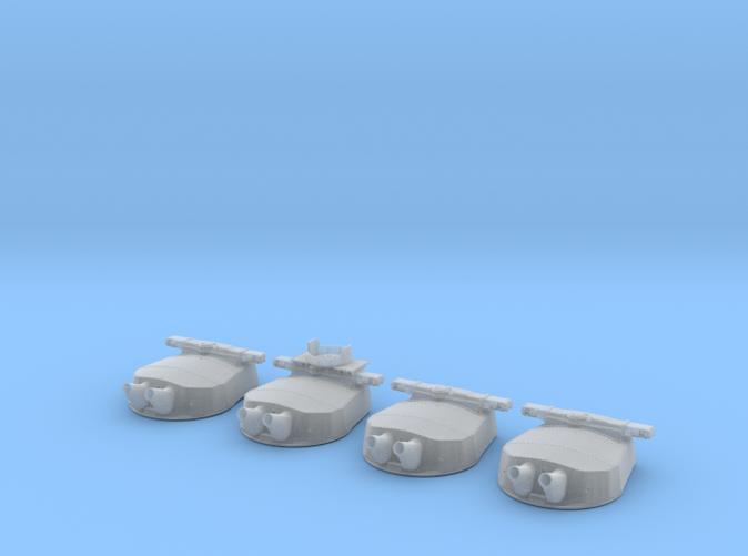 "1/200 HMS Hood Turrets 15"" MKII 22.5º Elev"