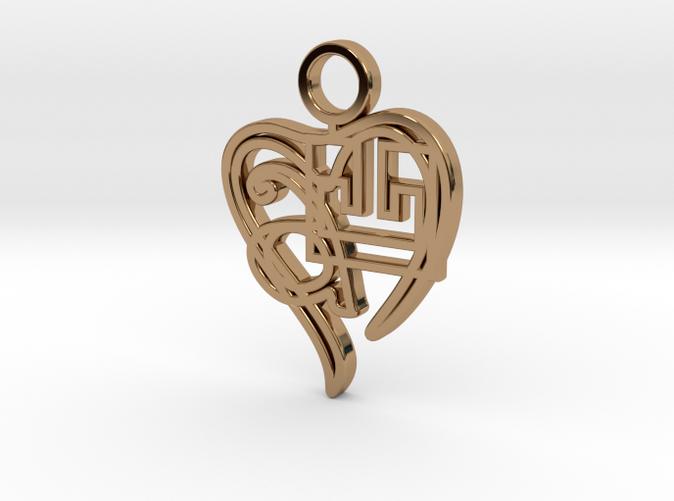 Personalised Greek Pattern Heart Charm
