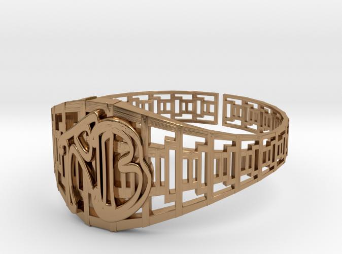 Personalised Classical Greek Curve Bracelet