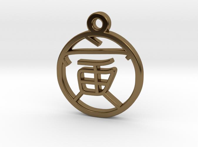 Zodiac Eastern - Tiger Charm