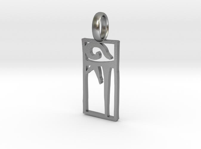 Small Ki Pendant in Raw Silver