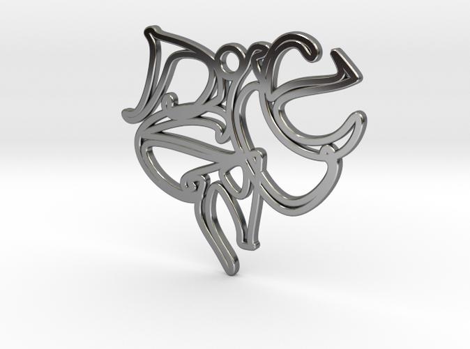 Peace Earring (Harrington Font)