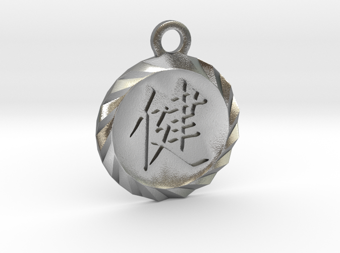 Natural Silver Deep Engraved Kanji Health Pendant