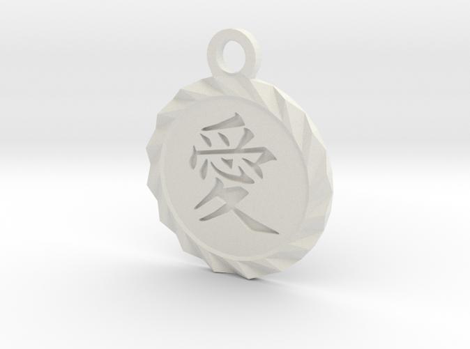 White Natural Versatile Plastic Deep Engraved Kanji Love Pendant