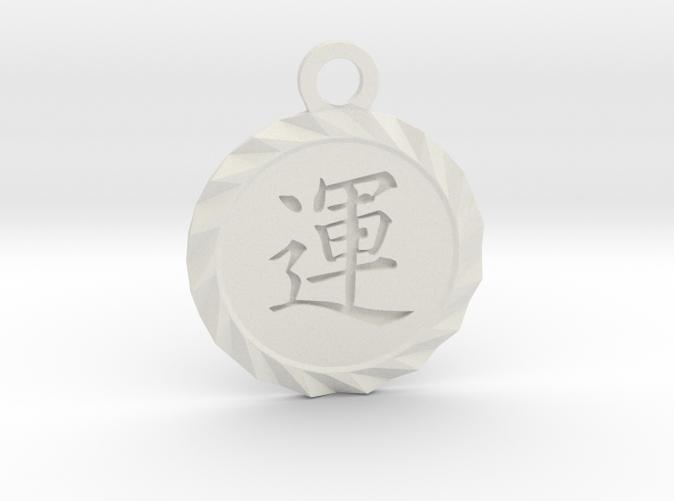 White Natural Versatile Plastic Deep Engraved Kanji Luck Talisman Pendant