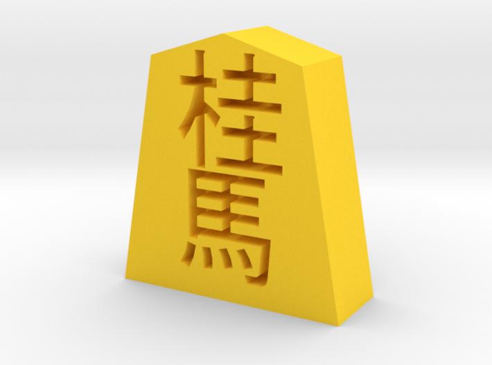 Shogi Keima 3d printed