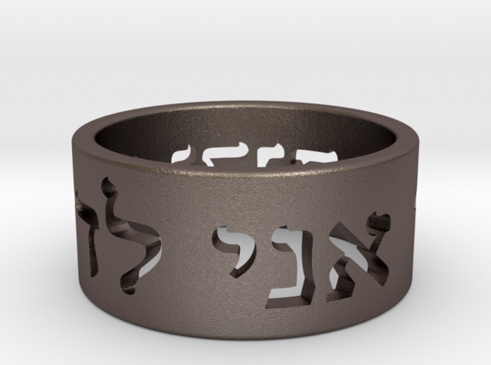 I am my beloved's and my beloved is mine, Hebrew S 3d printed