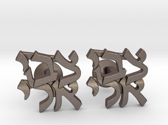"Hebrew Name Cufflinks - ""Tzvi Eli"" 3d printed"